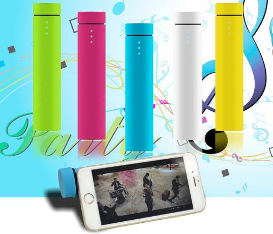 2600mAh Power bank with speaker and stander