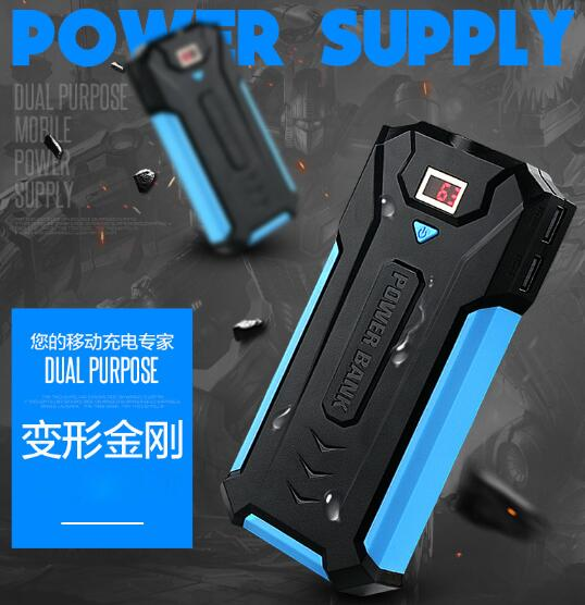 12000mAh Power bank with light